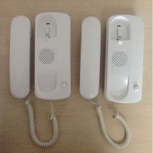 HOME SECURITY INTERCOM DOORPHONE